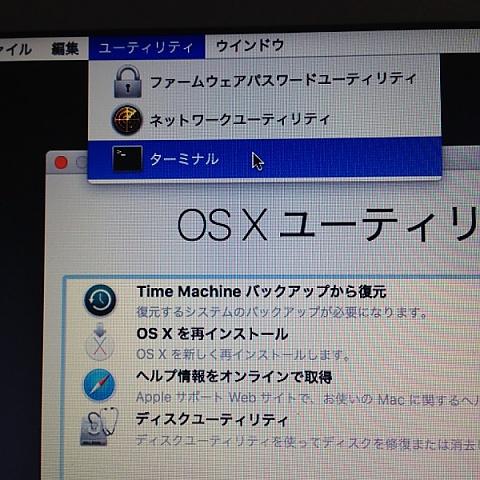 index.php?page=view&file=3292&MacBookAir2011AirDrop00002.jpg