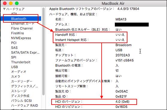 index.php?page=view&file=3296&MacBookAir2011AirDrop00006.jpg