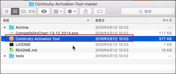 index.php?page=view&file=3297&MacBookAir2011AirDrop00007.jpg