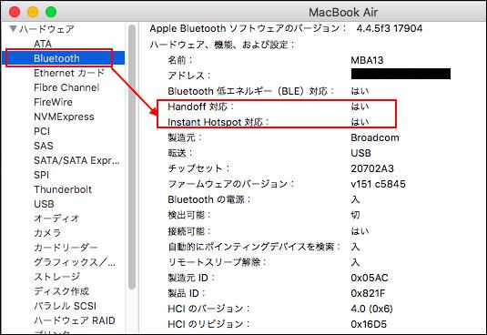 index.php?page=view&file=3306&MacBookAir2011AirDrop00016.jpg
