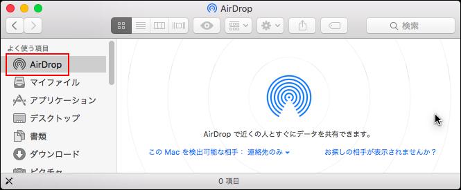index.php?page=view&file=3307&MacBookAir2011AirDrop00017.jpg