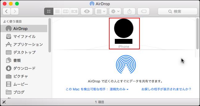 index.php?page=view&file=3308&MacBookAir2011AirDrop00018.jpg