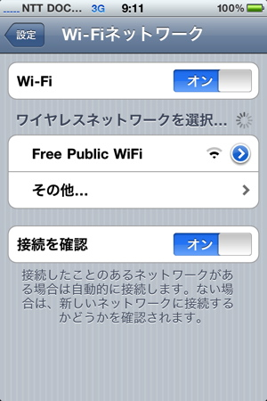 UJP - インターネットカテゴリの...